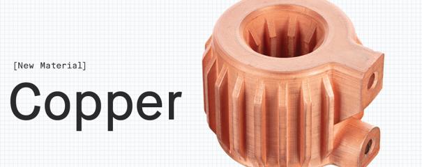 Desktop Metal Studio System Copper Material
